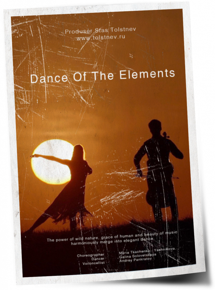 gallery/m1910 • dance of the elements